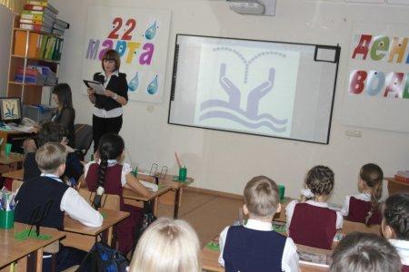 Мепроприятия ко  Всемирному дню водных ресурсов в Хабаровске