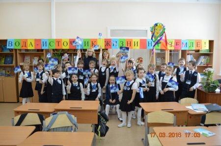 День воды в Хабаровске