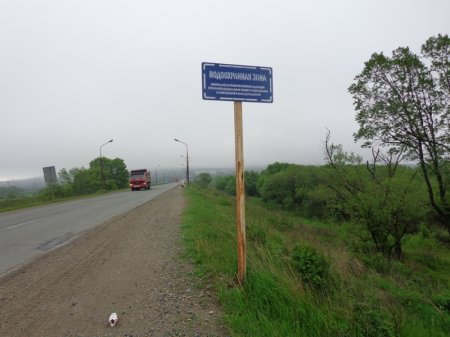 Рейдовое мероприятие с целью проверки соблюдения режима использования водоохранной зоны реки Раздольная