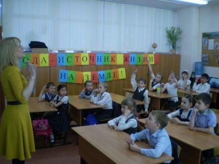 Мероприятия, посвященные Всемирному дню водных ресурсов  в 2017 г., проведенные отделом водных ресурсов Амурского БВУ по Хабаровскому краю